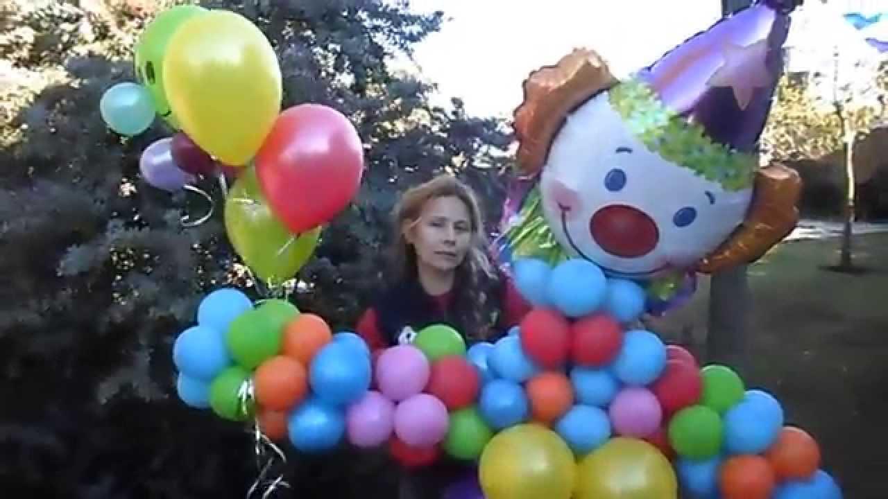 Decoracion con globos infantil payaso por graciela noemi Ornamentacion con globos