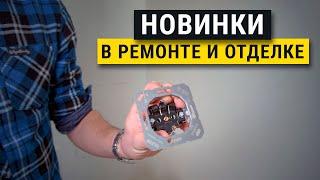 Советы по ремонту от Петришин-Строй. Не стандартные решения в ремонте квартиры..