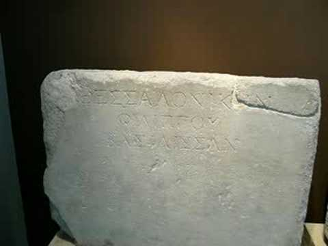 Ancient Macedonian inscriptions 3.Thessaloniki or Solun ?
