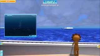 ザトウクジラVS沈没船VSシロイルカ