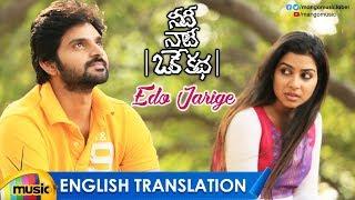 edo-jarige-song-with-english-translation-needi-naadi-oke-katha-sree-vishnu-satna-titus