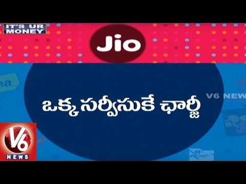 Jio Offers | Crude Oil Rate Hike | Stock Market | Its UR Money | V6 News
