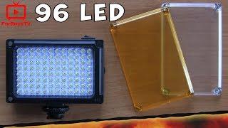 Накамерный свет для видеокамеры с Алиэкспресс - обзор и тест освещения для видеосъемки Ulanzi 96 LED