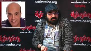 بالفيديو..'أبو الليف':'عملت أغاني كتير ومحدش عبرني لأنها كانت من تحت الترابيزة '