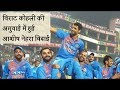 Ashish Nehra Stuns Virat Kohli With Unworldly Football Skill In Farewell Match