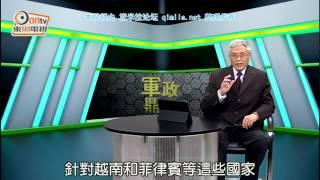 军政鼎盛2015 06 14 Qimila Net 旗米拉论坛