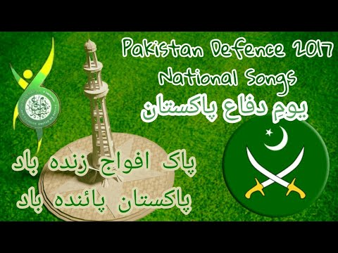 Top 10 National Songs of Pakistan 2017 | پاکستان کے دس مشہور ملی نغمے | Defence Day Pakistan 2017