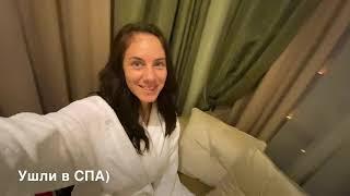 Подробный обзор и отзыв об отеле Аркадия 4 Звезды Красная Поляна Эсто садок