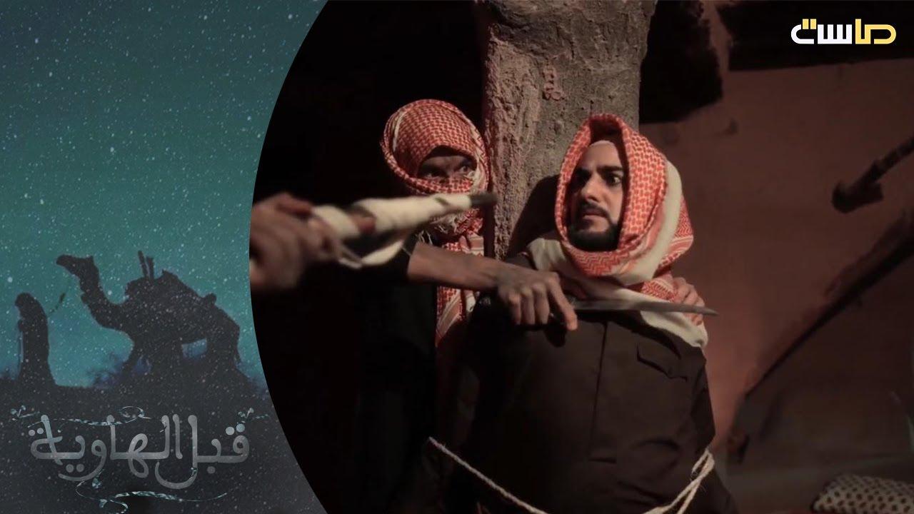 شبكة المجد:دخول الحنشل على زياد و تهديده