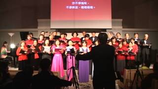 Download CCiC 2013 Chinese New Year-Gordon 5 MP3 song and Music Video