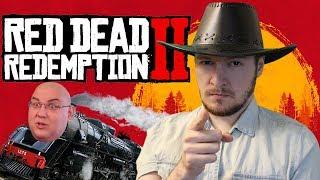 НЕ ШЕДЕВР?! Обзор Red Dead Redemption 2