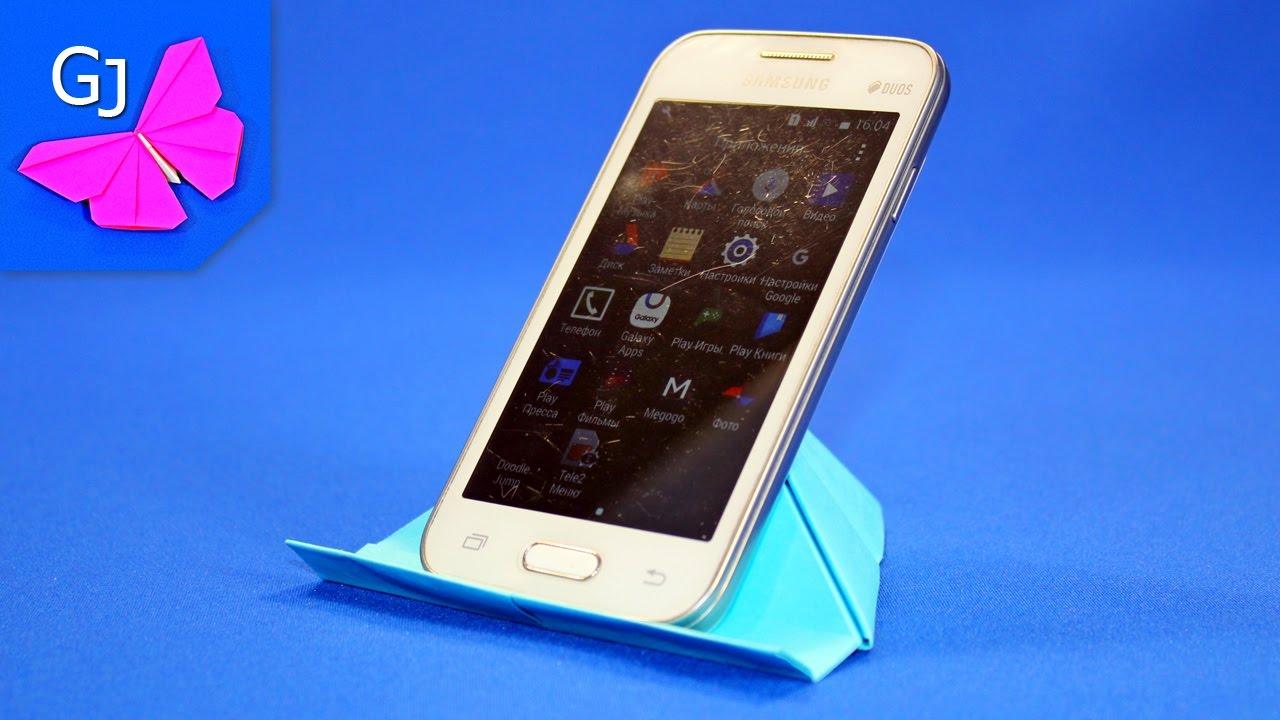 Подставка под телефон своими руками картон фото 39
