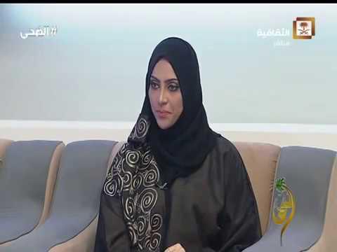 القناة الثقافية : الدكتورهاني غازي نائب رئيس مجلس إدارة الشركة متحدثاً عن الملتقى السعودي للشركات