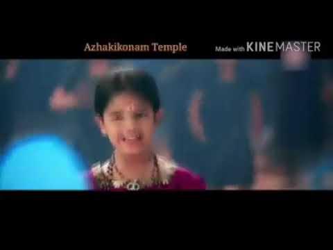 Ayyapan swami cut song