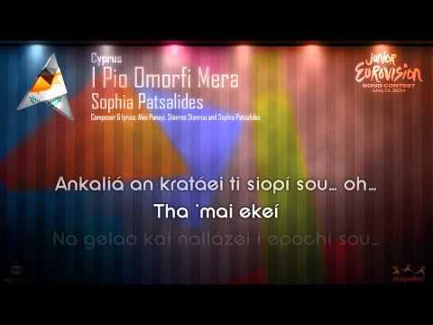 """Sophia Patsalides - """"I Pio Omorfi Mera"""" (Cyprus) - [Karaoke version]"""