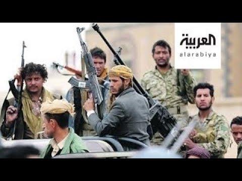 بعد قتل حمران.. عودة حرب التصفيات الجسدية داخل صفوف الحوثي  - نشر قبل 14 دقيقة
