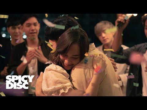 ROOFTOP - คนเราจะแอบรักใครสักคนได้นานแค่ไหน (feat. AUTTA)   (OFFICIAL MV)
