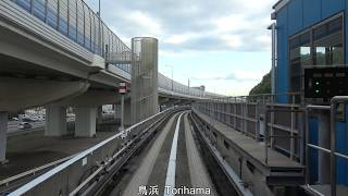 【4K前面展望】横浜シーサイドライン(新杉田~金沢八景)