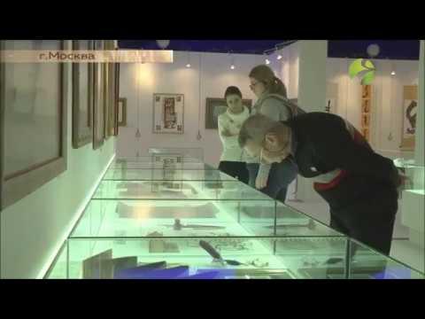 """ТК """"Ямал Регион"""". Письменная культура в экспозиции Современного музея каллиграфии"""