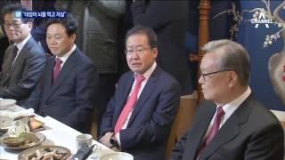 """홍준표 """"노무현, 뇌물 먹고 자살""""…文·安 비판"""