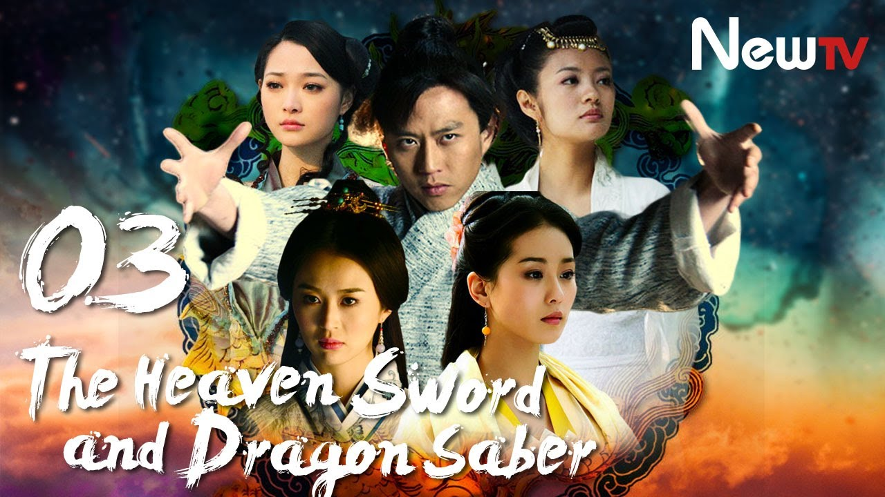 Download 【Eng Sub】The Heaven Sword and Dragon Saber (2009) 03