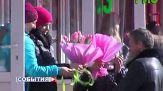 видео Какие цветы любят женщины