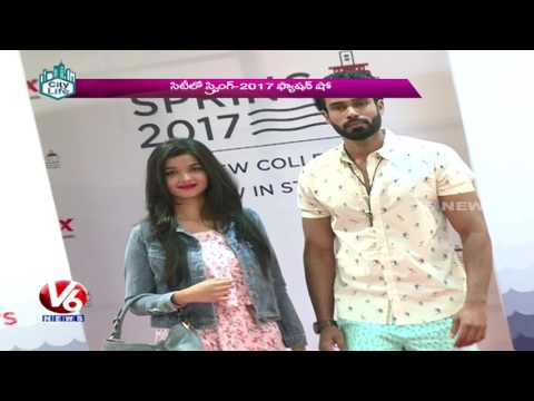 Spring 2017 fashion Show In Hyderabad City | Fashion Parade |  City Life | V6 News