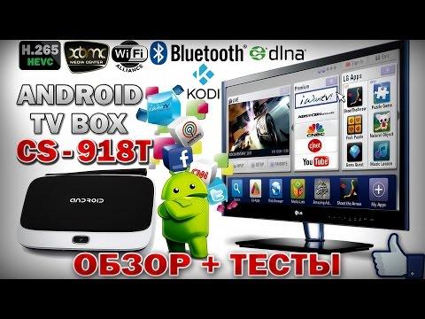 Q7 TVbox CS918 MK888 обзор ТВприставки на Android