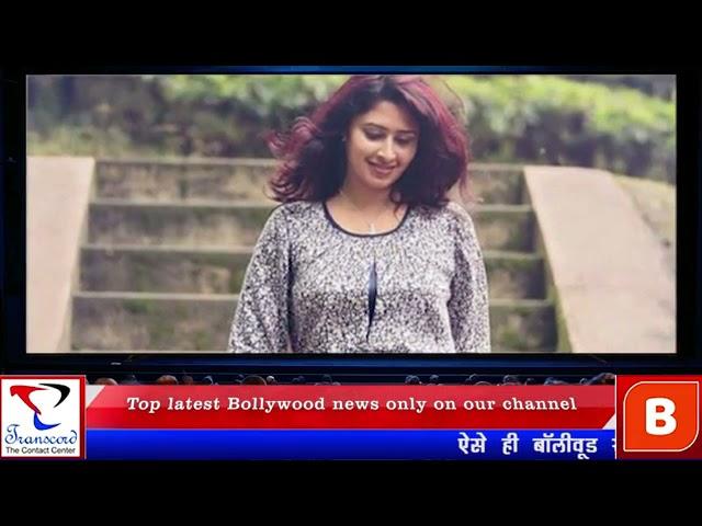 Bollywood News & Gossip Bollywood #Aayesh_Sultana #Salman_Khan #Amitabh