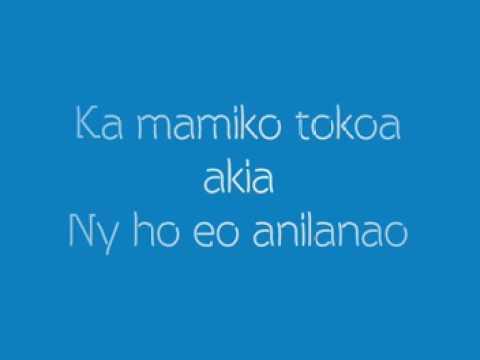 Marion - Ianao Irery (Lyrics)