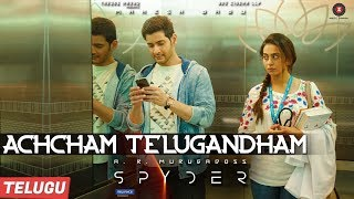Achcham Telugandham Spyder | Mahesh Babu & Rakul Preet Singh | AR Murugadoss | Harris Jayaraj