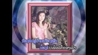 ວັນດີປີໃໝ່|Lao New Song 2015-ເພງລາວ-เพลงลาว