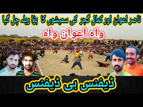 Mohsin Samoot & Kamala Gujjar VS Faisal Bhatti & Nasir Awan Photwar Best Shooting Volleyball 2018