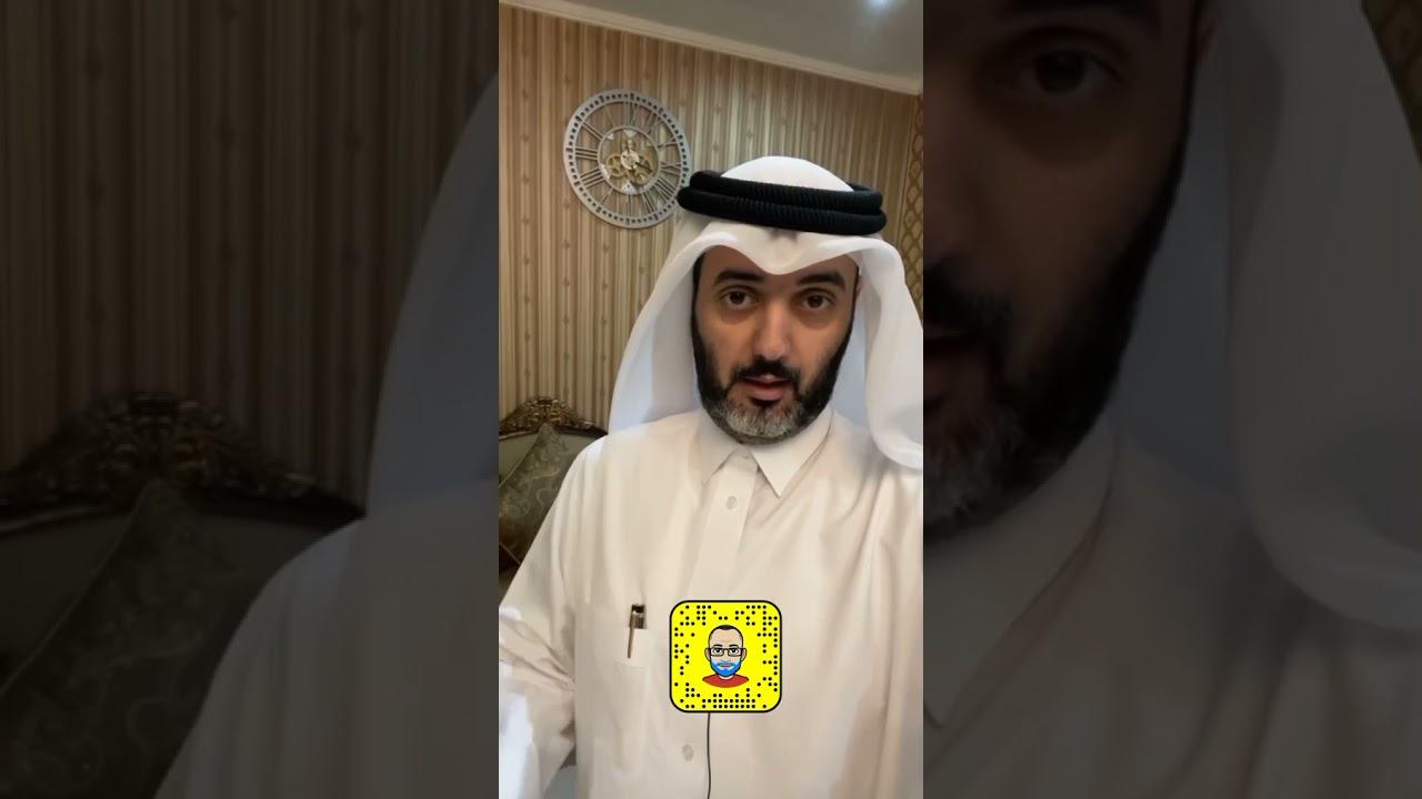 وضع البحرين نفس وضع حسينوه