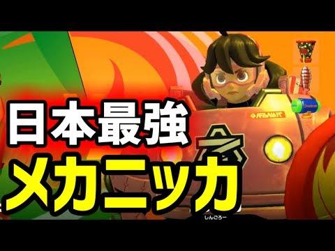 【ARMS】日本最強メカニッカとの試合が激アツすぎて神回と化した