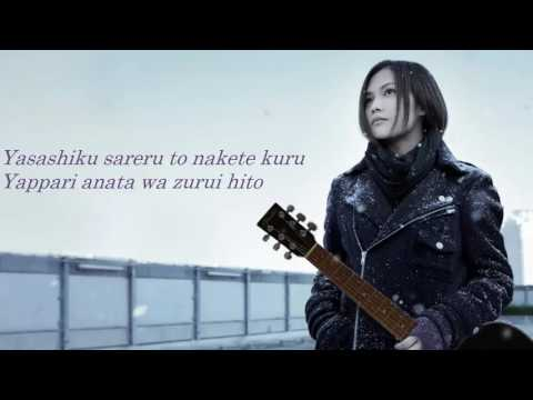 YUI - Namidairo Lyrics