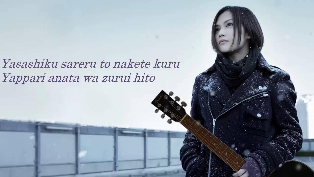 Yui Namidairo Lyrics Chords Chordify