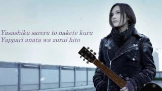 YUI - Namidairo Lyrics YUI 検索動画 9