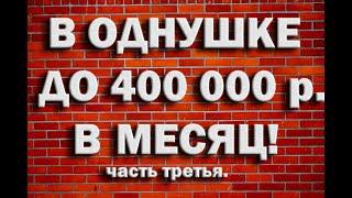 Хочешь зарабатывать 300000 рублей в месяц СМОТРИ ЗДЕСЬ