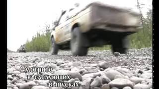 видео Алдан - Якутск. Информация о маршруте. Расстояние. Стоимость топлива.