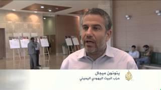 فيديو.. الكنيست يشدد العقوبة على راشقي الحجارة الفلسطينيين
