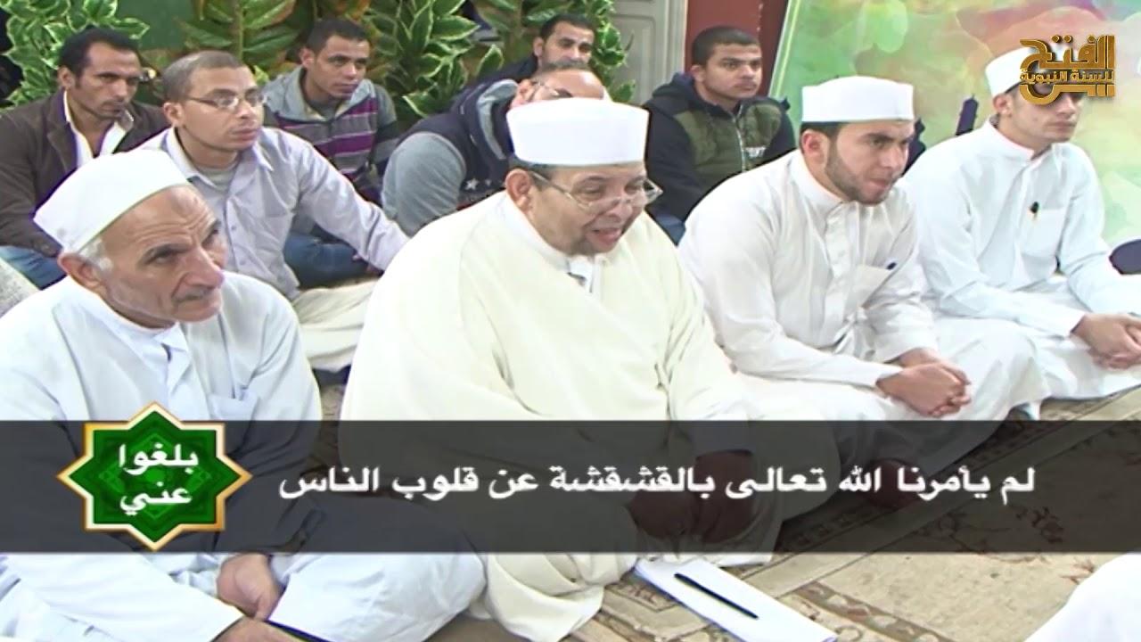 فضل عمارة المساجد الدرس 43   بلغوا عني