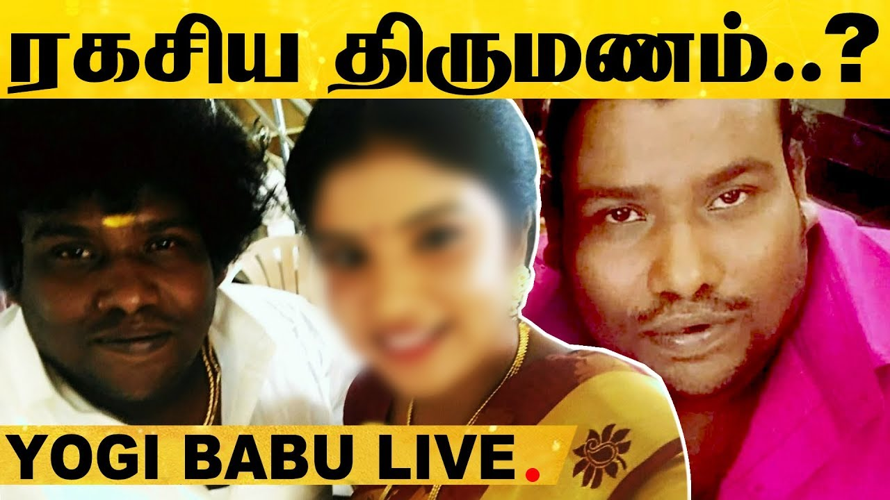 Yogi Babu S Secret Marriage Latest Tamil News Hero Movie Actor Soori Live Viral Video Hd Youtube