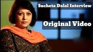 Sucheta Dalal interview on Harshad Mehta Scam 1992 & Sucheta Dalal Biography ||