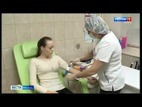 Расширился перечень медицинских услуг по полису ОМС