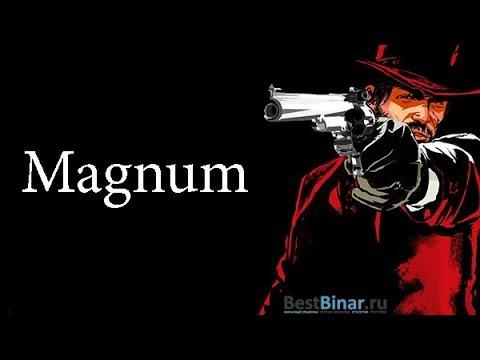 Стабильная стратегия бинарных опционов «Magnum» на М30: обзор и видео