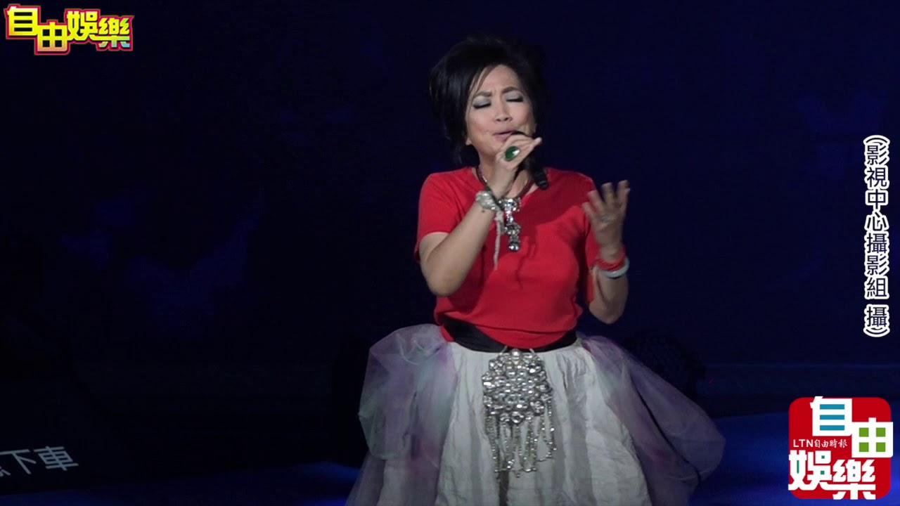 三毛,齊豫,潘越雲 回聲演唱會 - YouTube