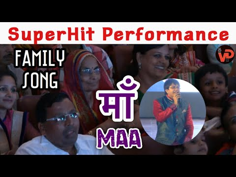 """""""Maa"""" Mother Live 
