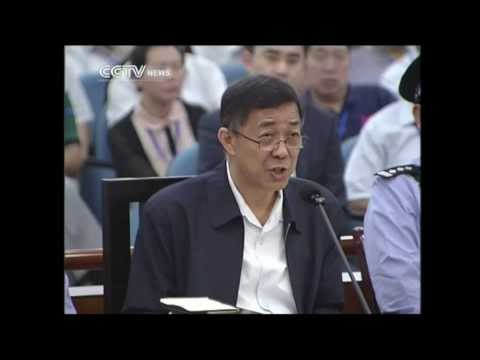 Chinese Public Opinion on Bo Xilai Trial