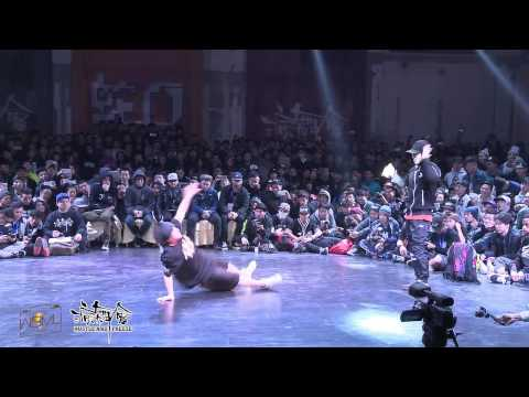BBOY NO NAME CHINA VS BBOY BLOND KOREA | HUSTLE & FREEZE 2014